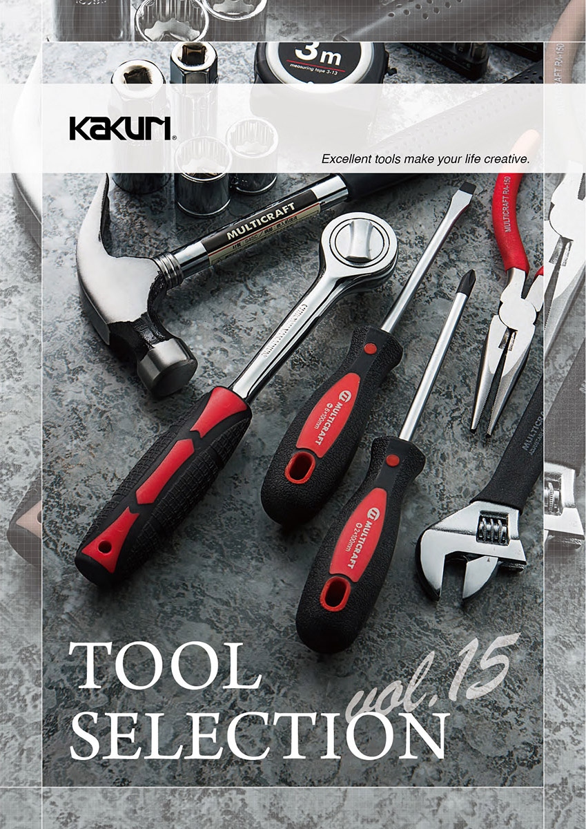 TOOL SELECTION Vol15